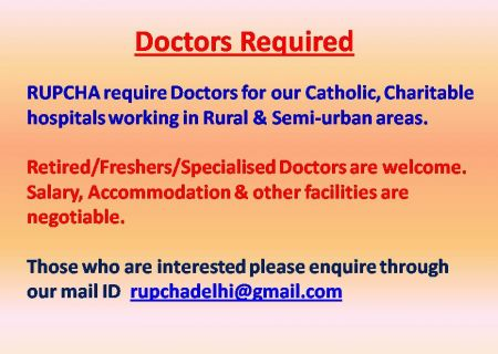 Doctors Required